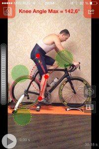Настройка посадки - угол при выпрямлении ноги