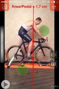 Настройка посадки - вынос колена за педаль