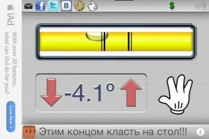 20131130_085516000_iOS