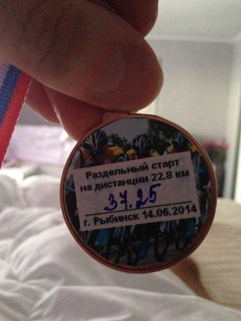 Разделка в Рыбинске