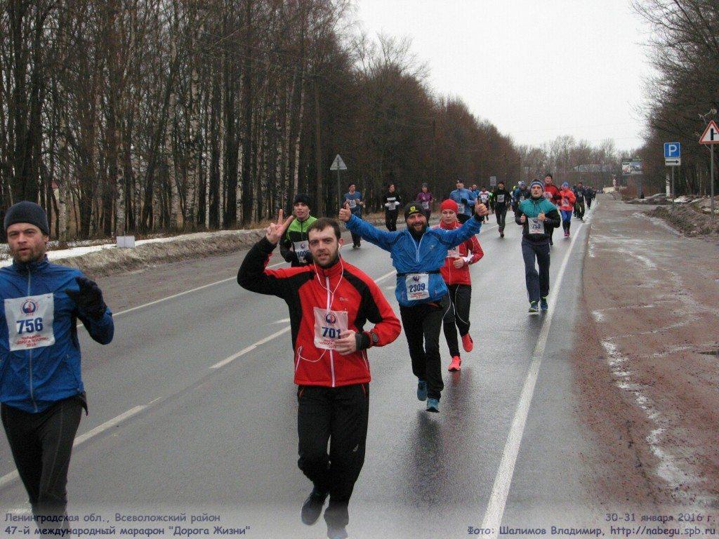 Полумарафон Дорога жизни во время пробега