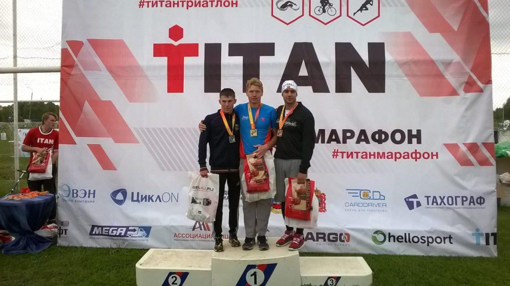 Олимпийка в Бронницах - подиум Никиты Хабарова