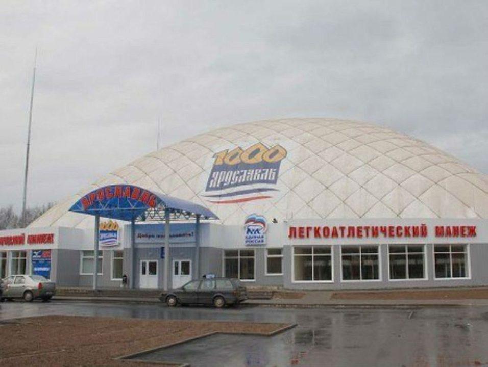 Беговой манеж в Ярославле