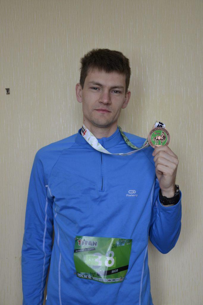 С медалью марафона в Бронницах
