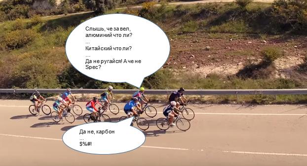 Велотренировки в группе на Кипре