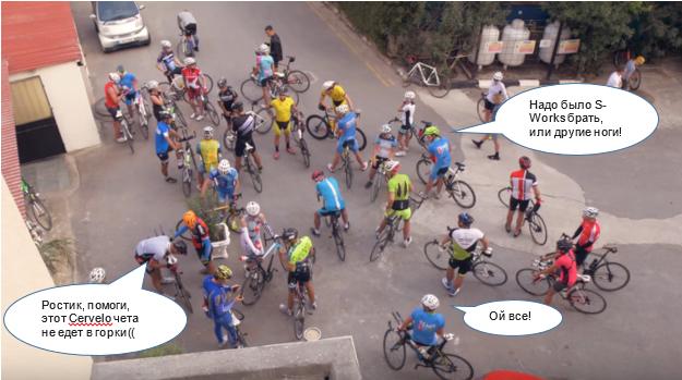 Выезд на велотренировку с Темп на Кипре