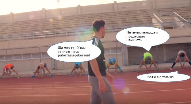 Тренировки по бегу на стадионе с Темп на Кипре