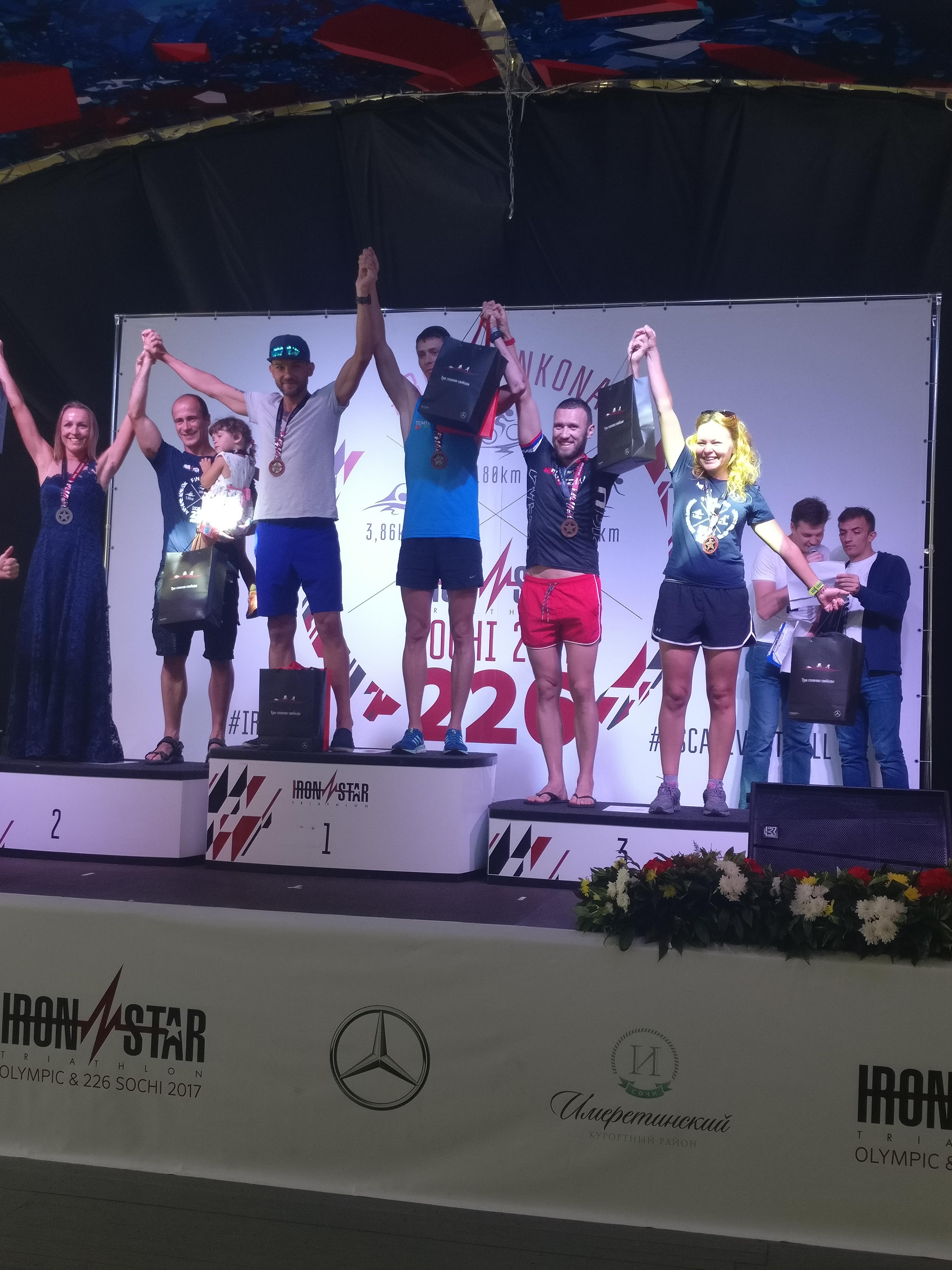 Награждение на Ironstar 226 Sochi