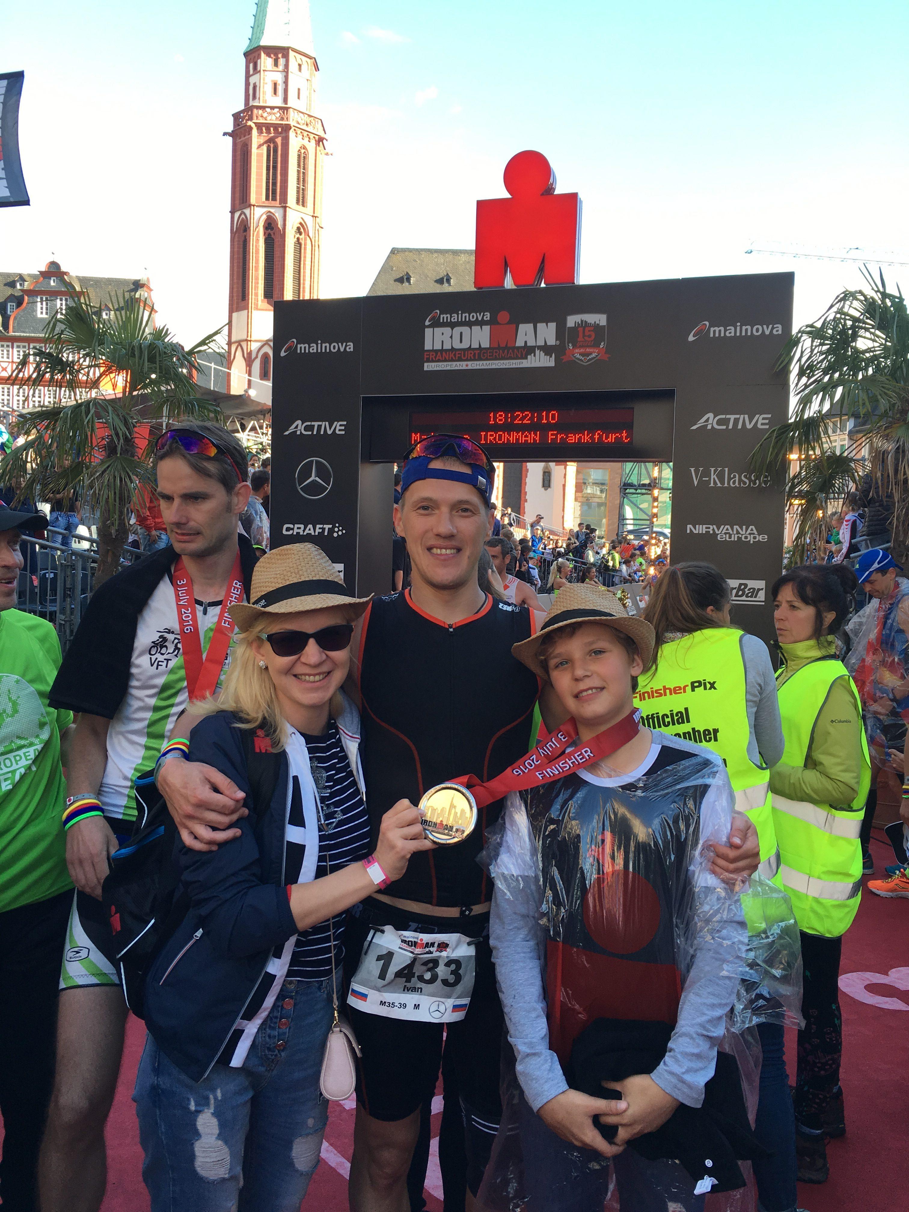 С семьей на Ironman Frankfurt