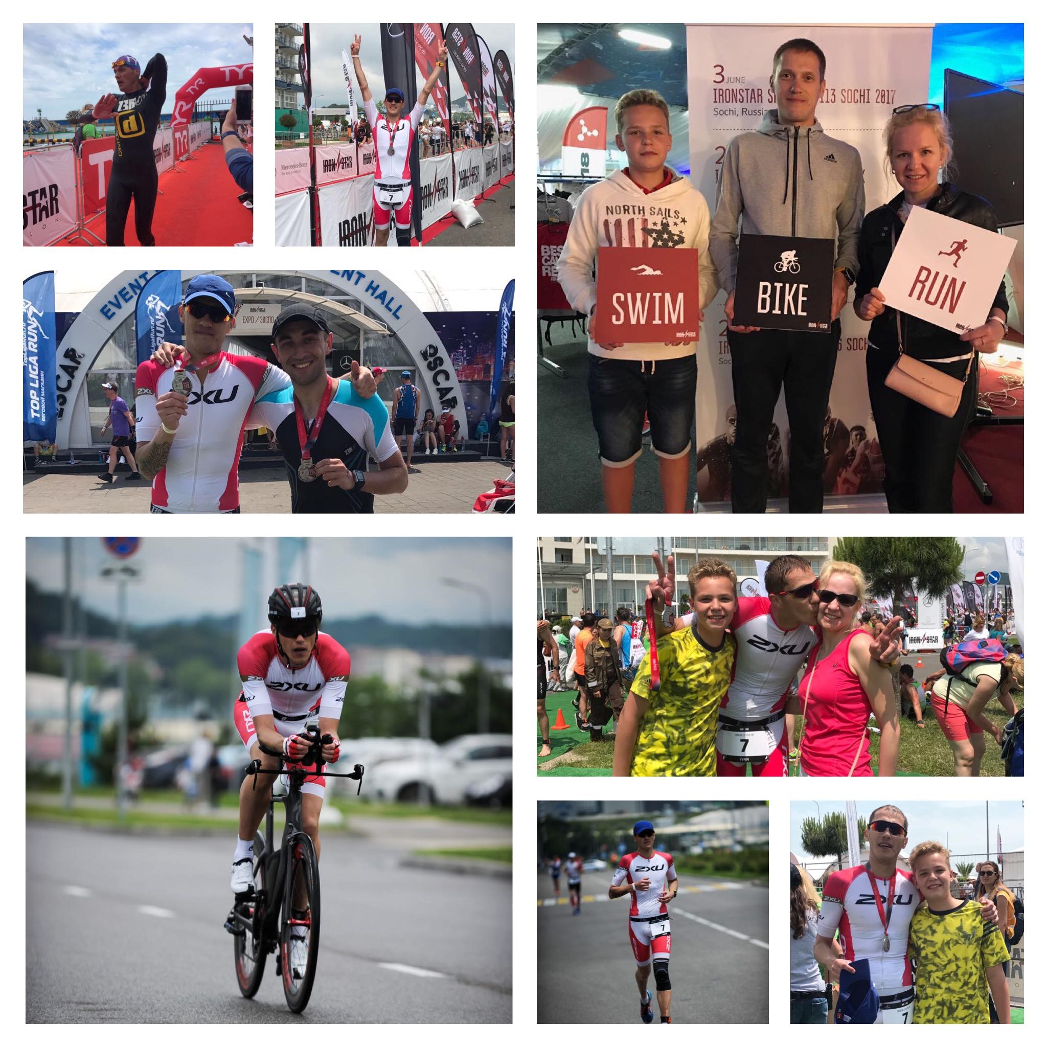 Коллаж Ironstar Sochi 2017