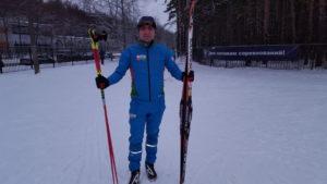 Лыжный костюм Темп