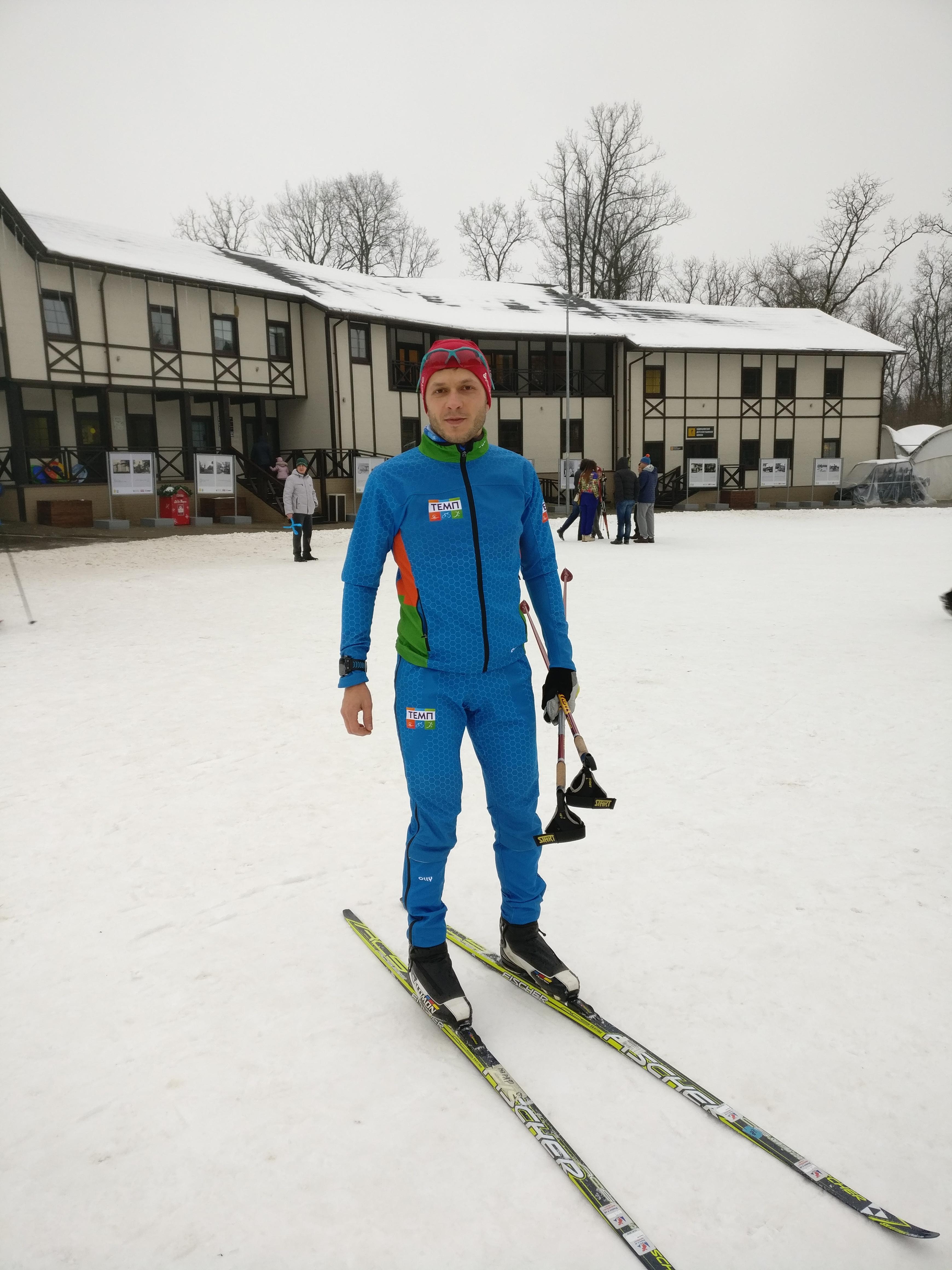 Костюм лыжная разминка