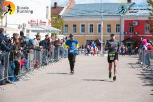 Полумарафон в Переславле