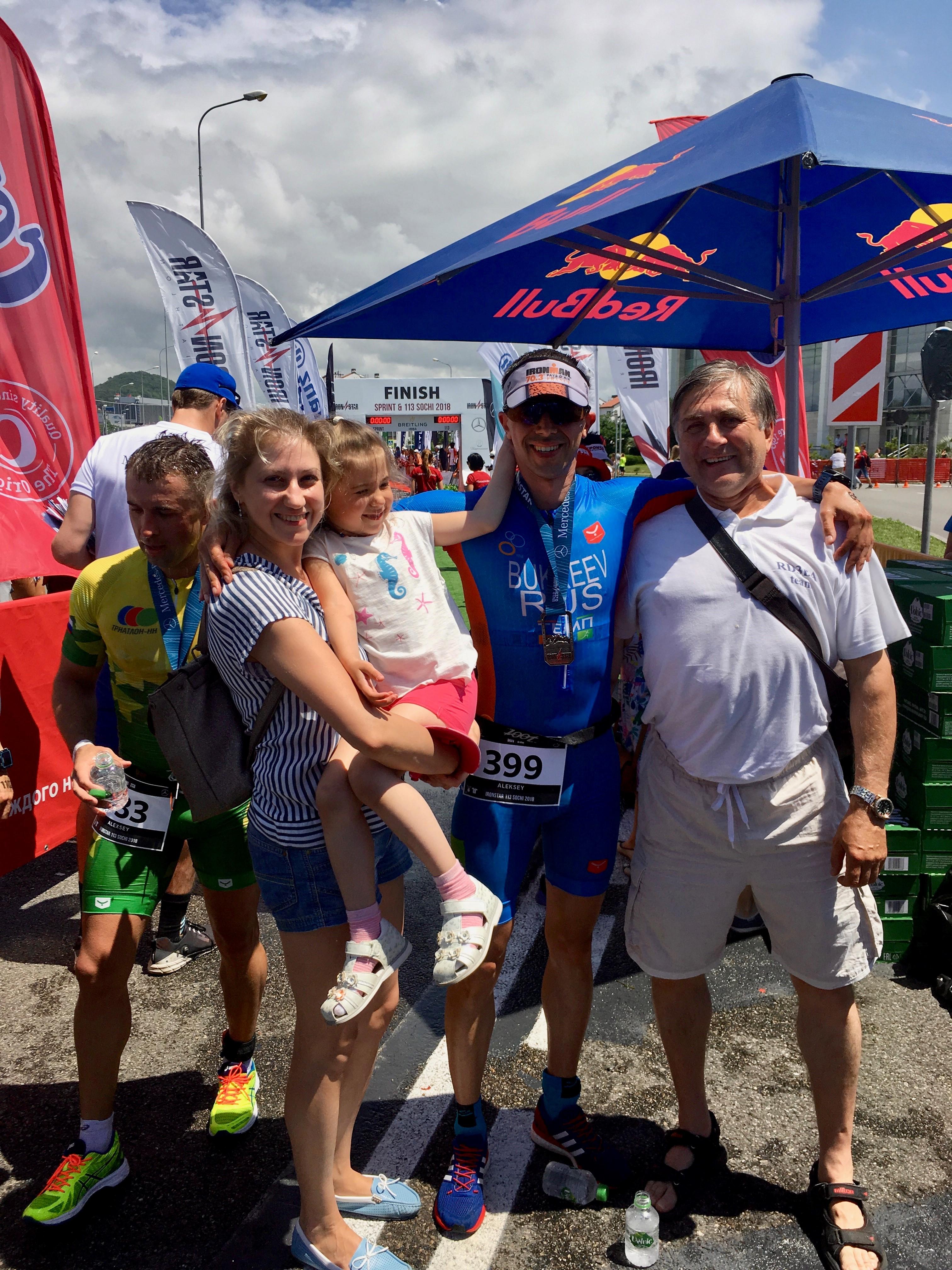 С семьей на Ironstar Сочи