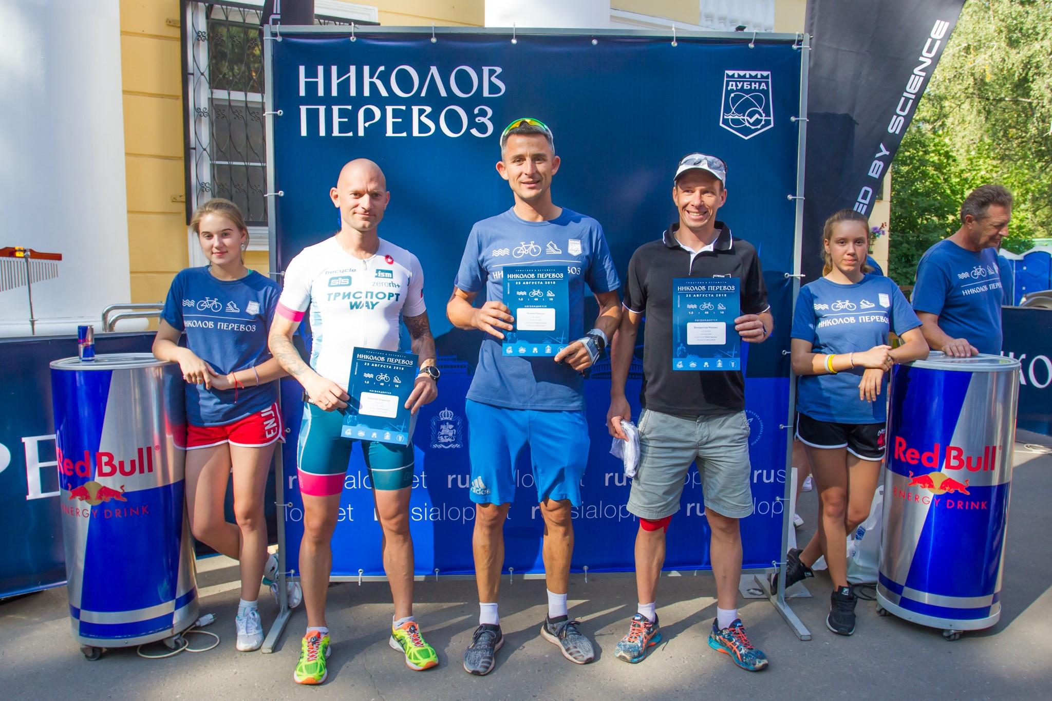 """Награждение триатлона """"Николов Перевоз"""" в Дубне"""