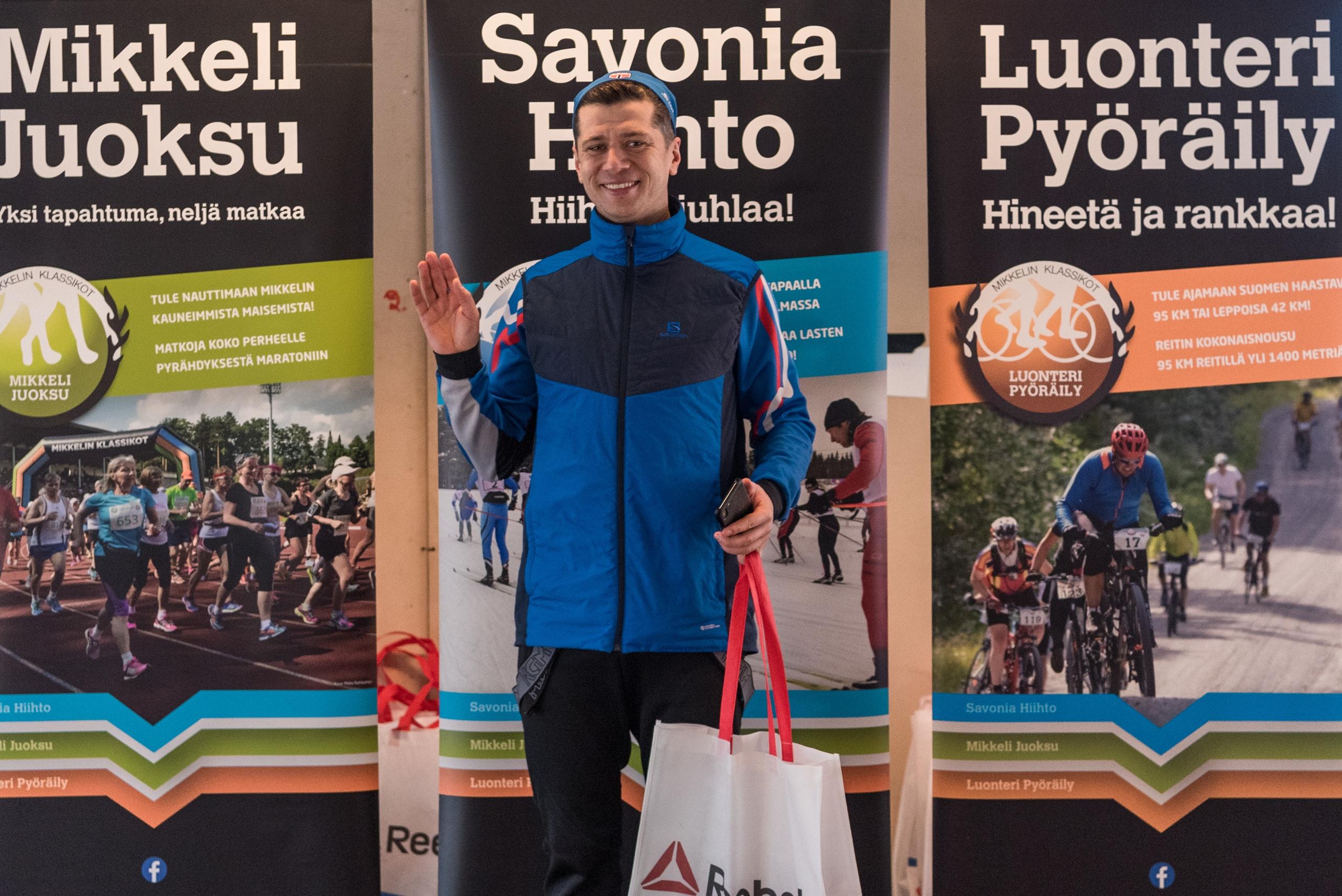 Savonia Hiihto на старте