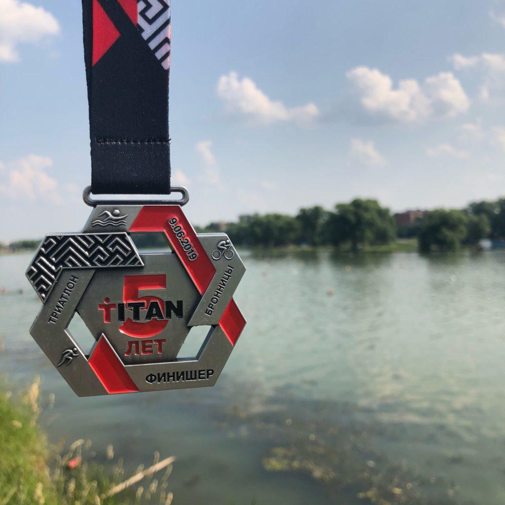 Медаль с триатлона в Бронницах