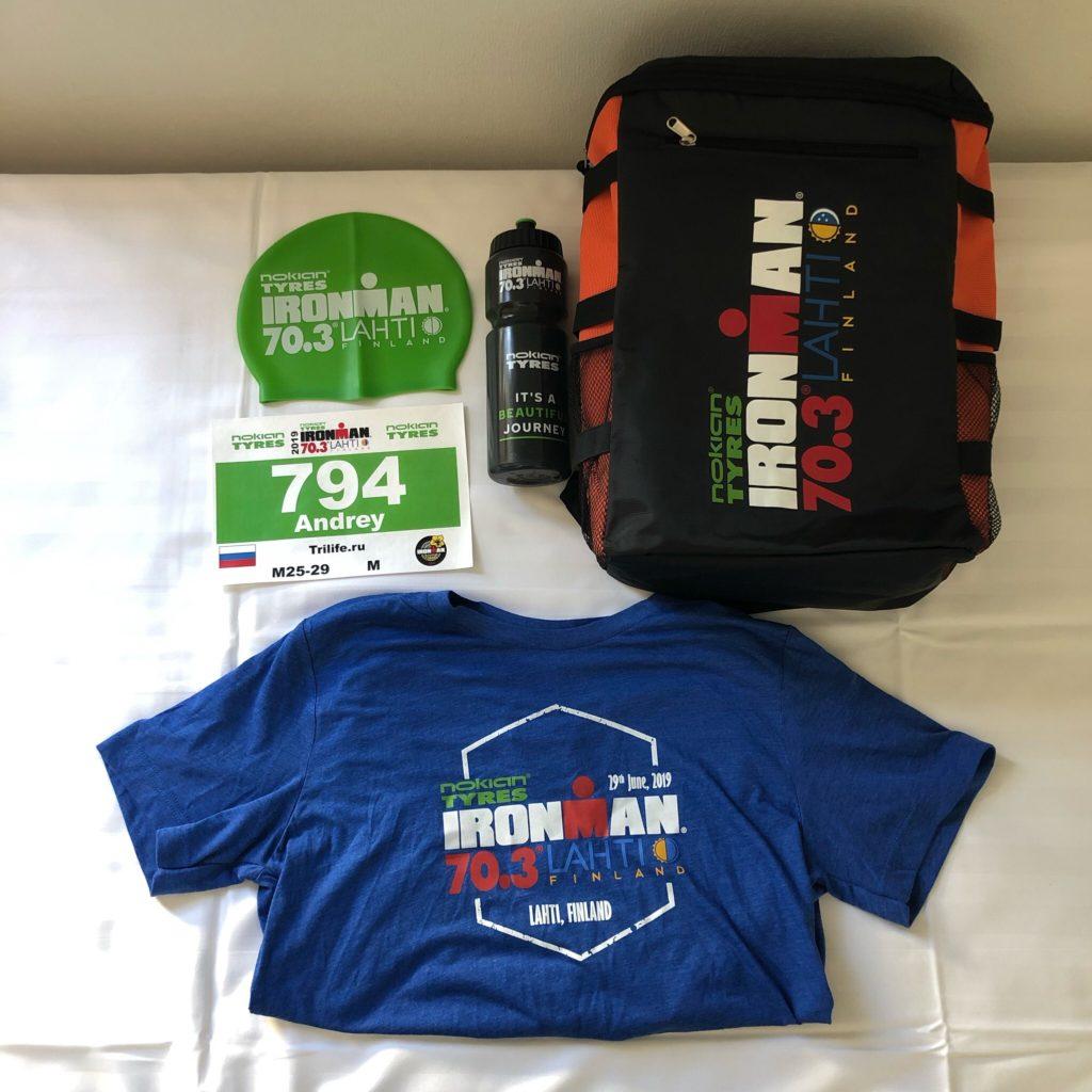 Стартовый набор Ironman 70.3 Lahti