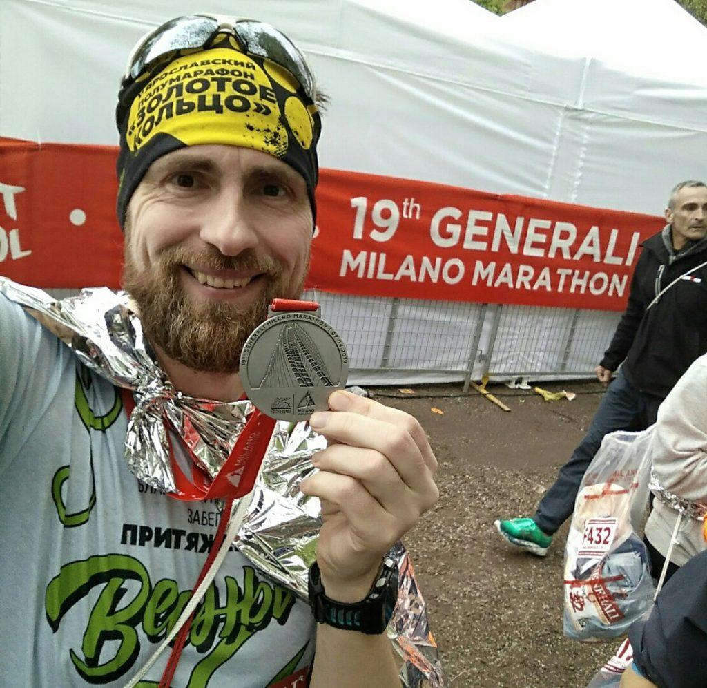 После забега Milano Marathon