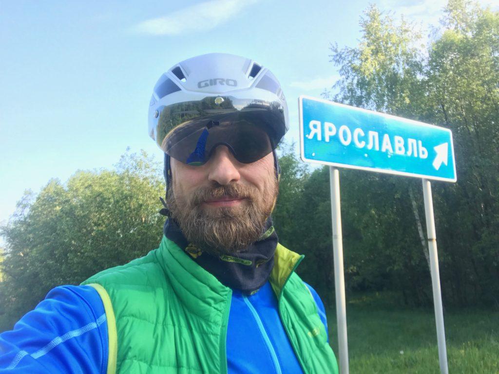 На велосипеде под Ярославлем