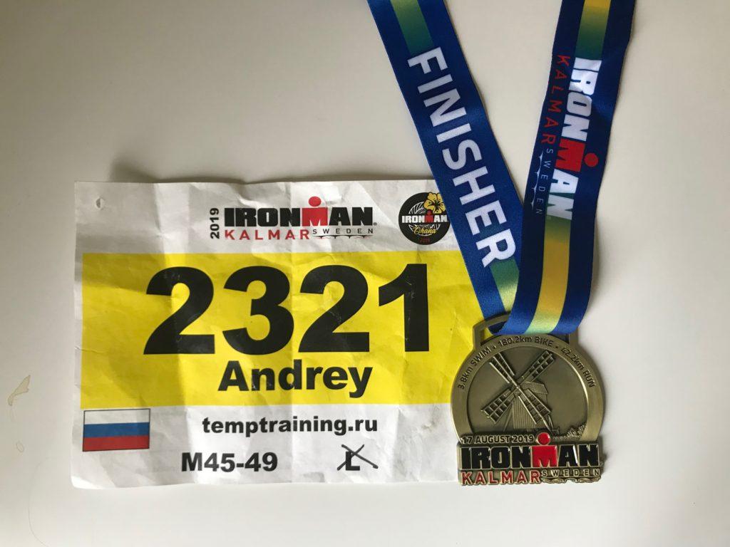 Номер и медаль Ironman Kalmar