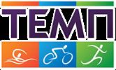 Центр подготовки спортсменов «Темп»